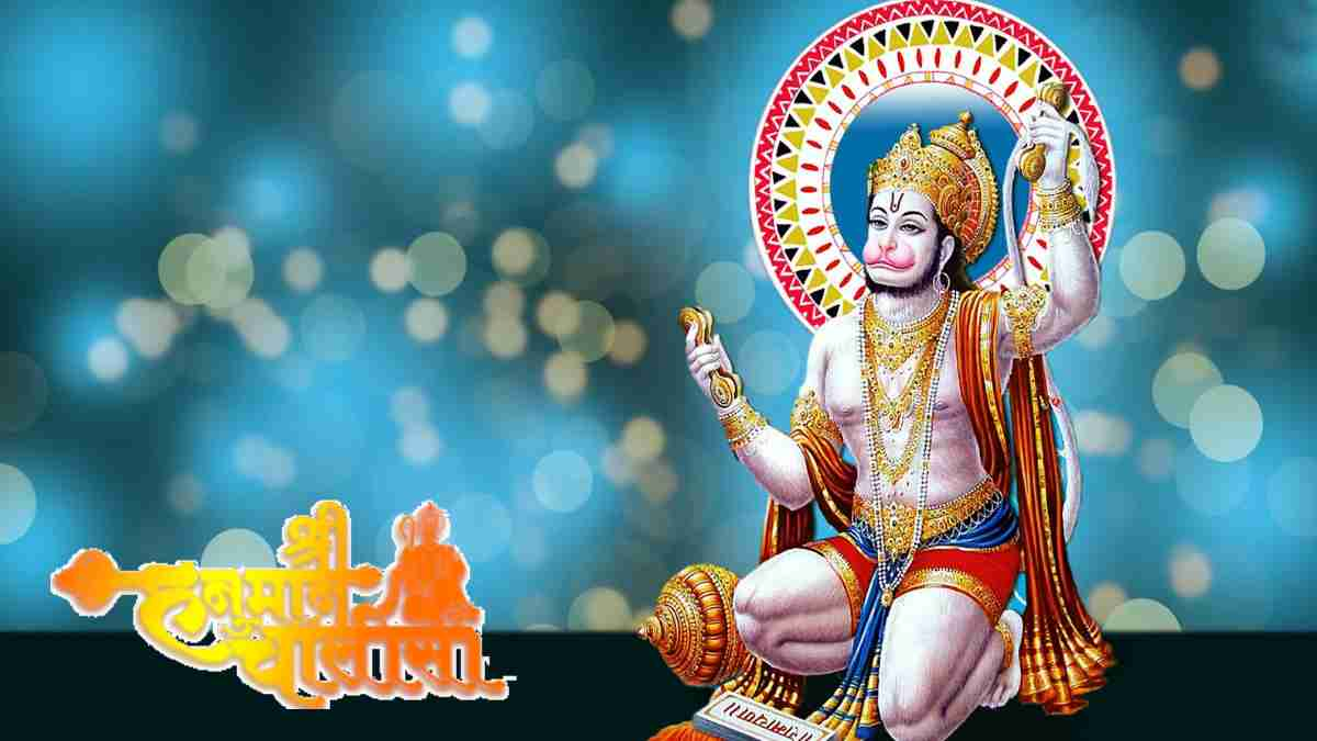 Hanuman Chalisa Benefits