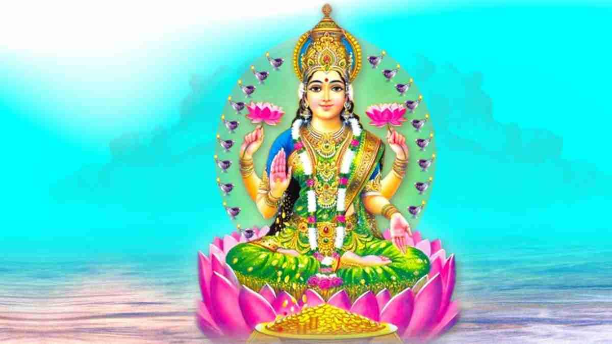Dhan Prapti ke Upay