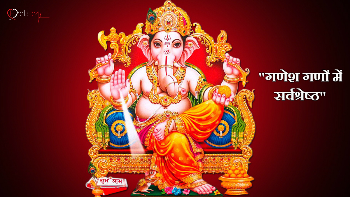 Story of Ganesha