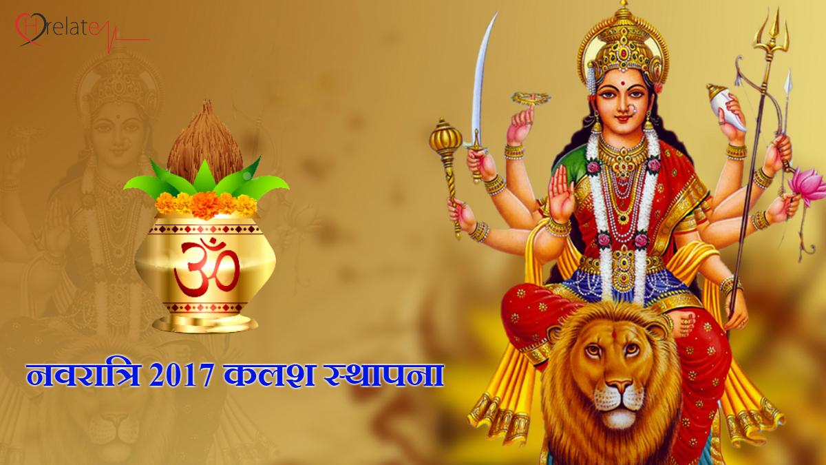 Navratri Kalash Sthapana