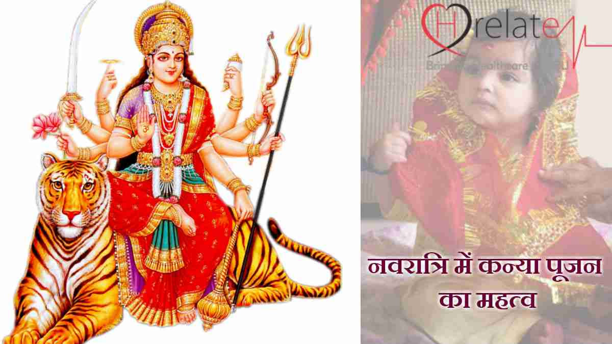 Navratri Kanya Puja