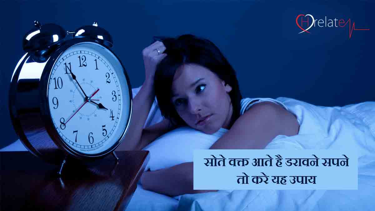 Vastu Tips to Get Rid of Nightmares