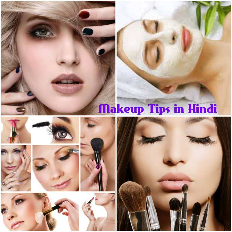 Makeup-Tips-in-Hindi