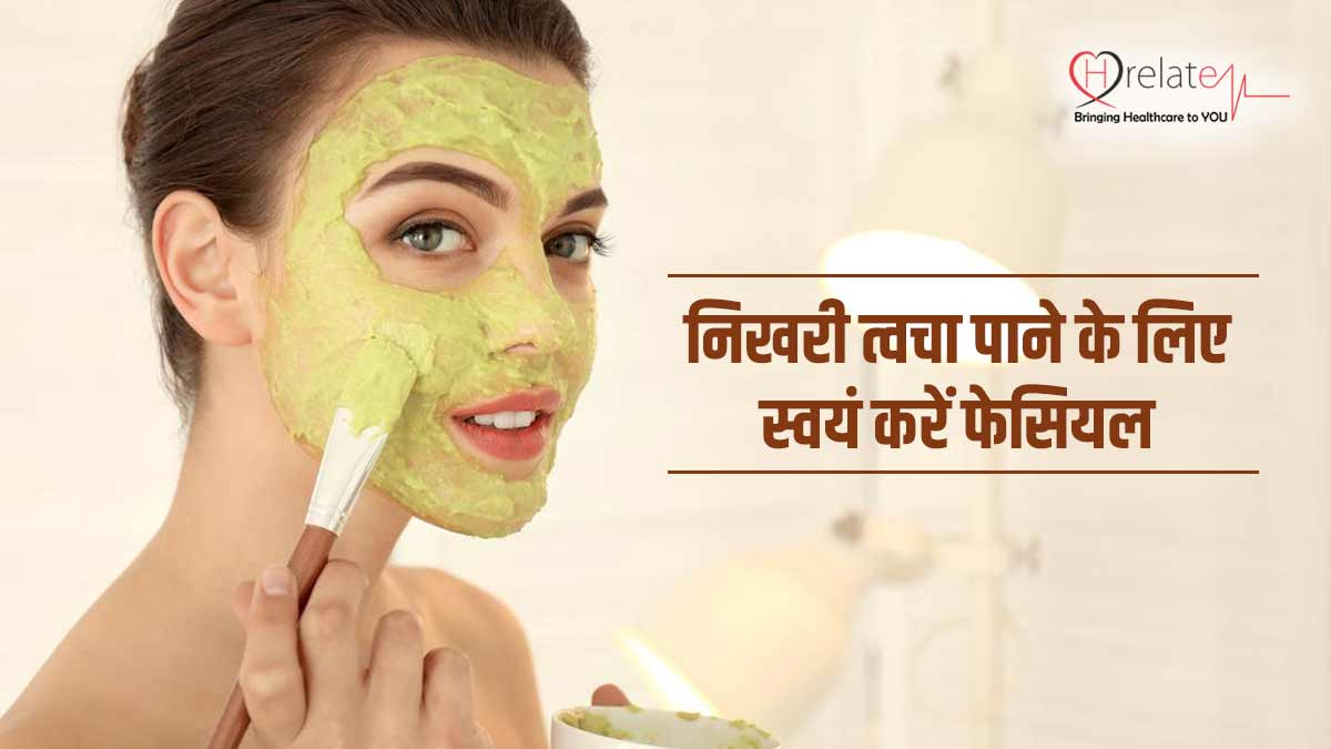 Facial at Home in Hindi