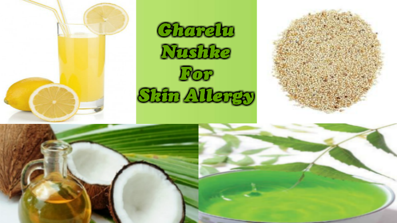 Home Remedies for Skin Allergy in Hindi