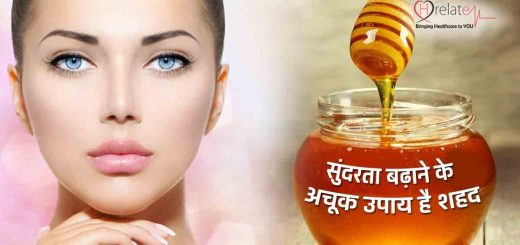 Honey Beauty Tips in Hindi