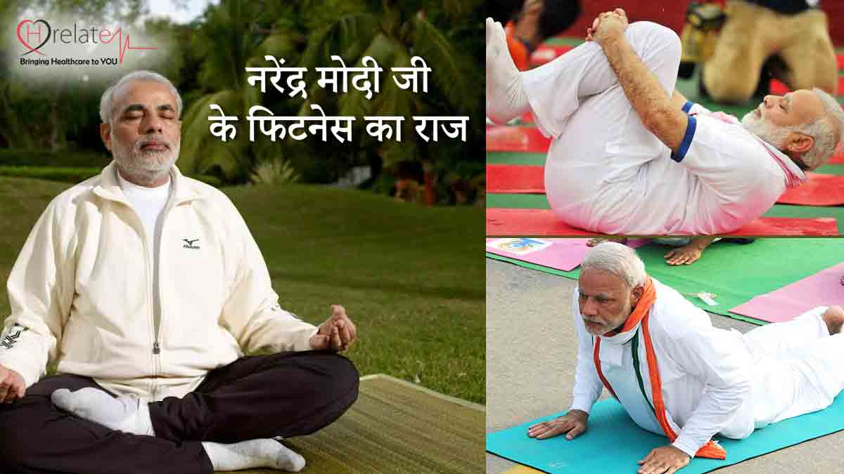PM Narendra Modi Health Tips