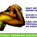 Nightfall Treatment in Hindi: Swapnadosh Se Nijat Paane ke Nuskhe