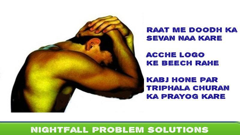 Nightfall Problem Solution