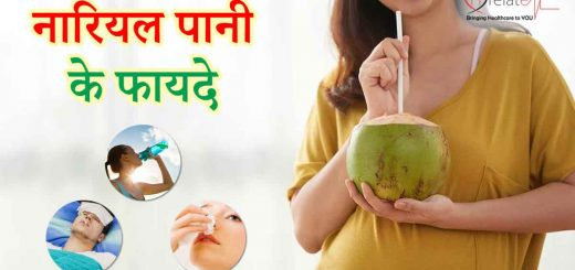Benefits of Coconut Water in Hindi