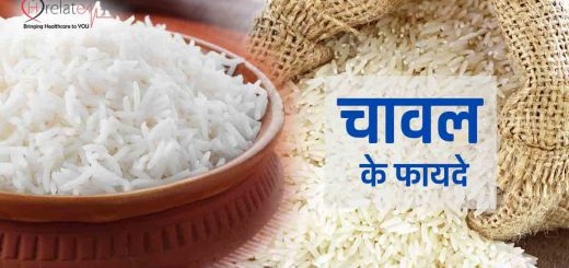 Benefits of Rice
