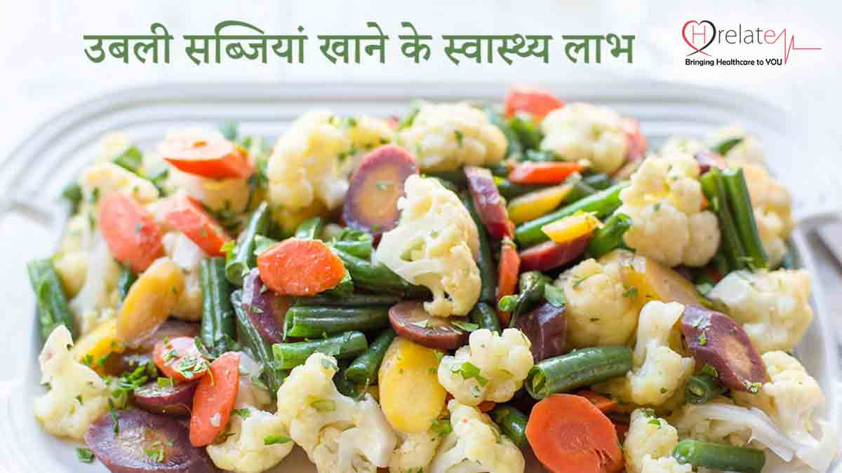 Boiled Vegetables Benefits