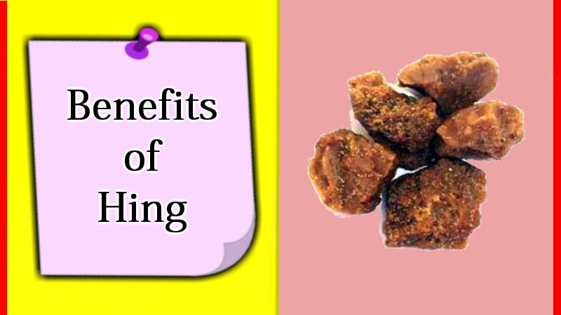 Hing Benefits
