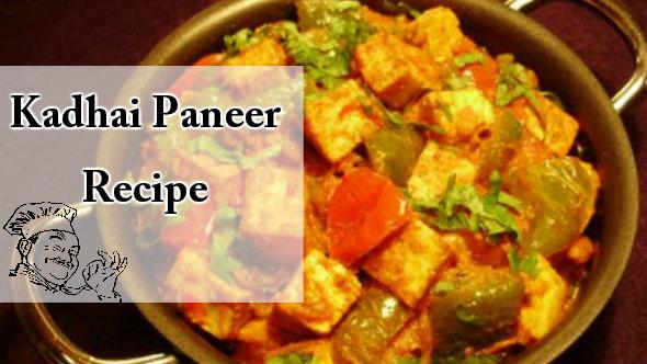Kadhai Paneer Recipe