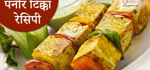 Paneer Tikka Recipe in Hindi
