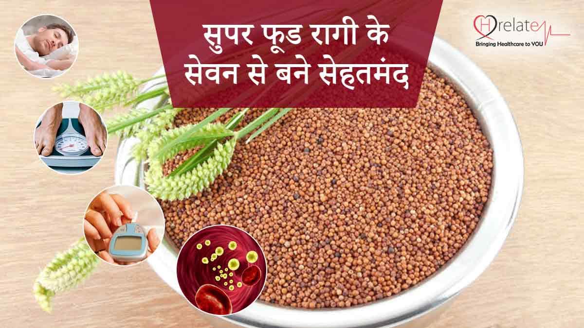 Ragi Benefits in Hindi