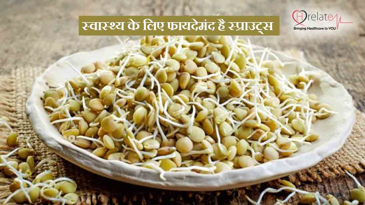 Sprouts Health Benefits