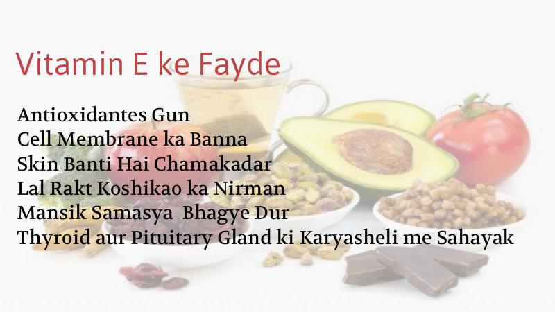 Vitamin E Foods In Urd...