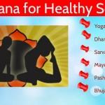 Sex Life Ko Aur Bhi Sexual Bana De Ye Yogasana