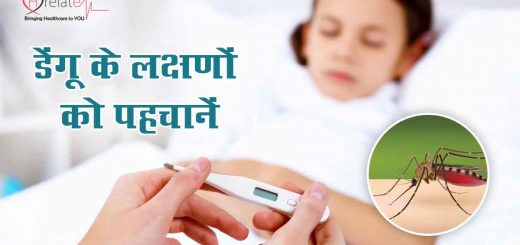 Dengue Symptoms in Hindi
