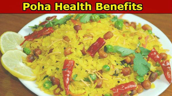 Poha Health Benefits