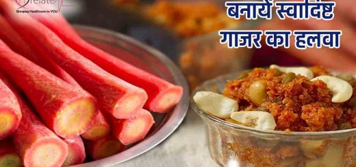 Gajar ka Halwa Recipe in Hindi