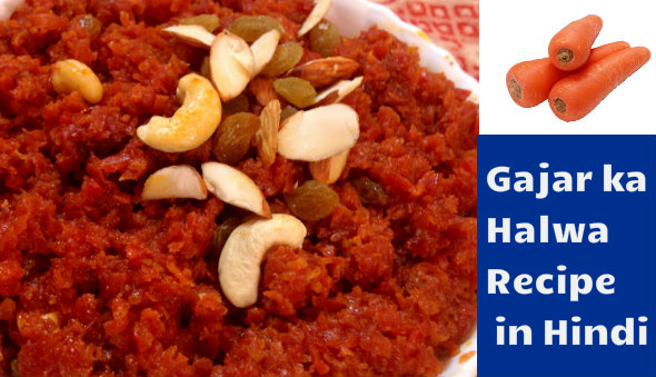 Cake Banane Ki Ghar Ki Recipe: Gajar Ka Halwa Recipe: Ghar Par Banaye Mehmano Ko Khilaye