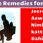 Piles Treatment in Hindi: Bavasir ka Gharelu Upchar