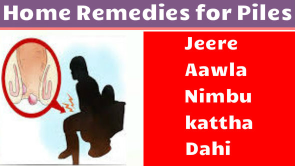 Home Remedies for Piles - Piles Treatment in Hindi