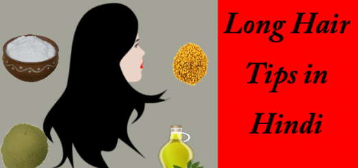 Long-Hair-Tips-in-Hindi