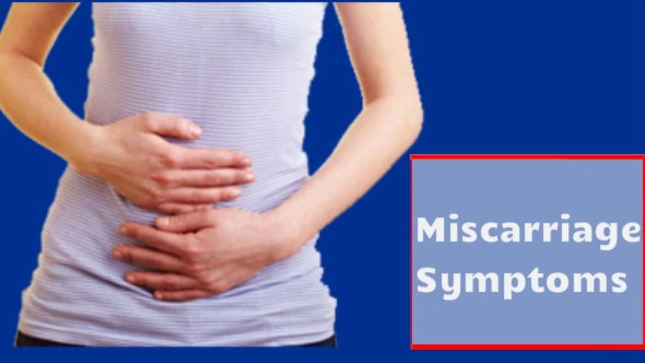 Miscarriage Symptoms: Janiye Garbh Paat Ke Lakshan