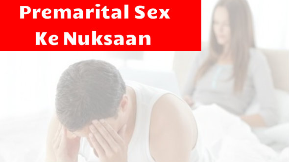 negative impact of premarital sex Premarital sex could be detrimental to long term relationships, according to a new study, which cautions that sex early on in a relationship can stunt the research also suggested that having sex early on could stunt the growth of key factors from developing within a healthy relationship including.