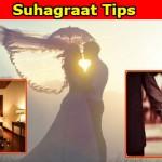 Suhagraat Tips in Hindi: Yaadgar Banaiye Shadi ki Pehli Raat