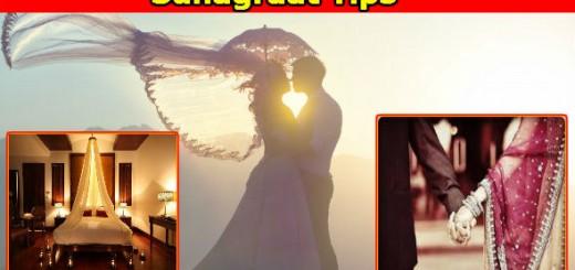 Suhagraat Tips in Hindi