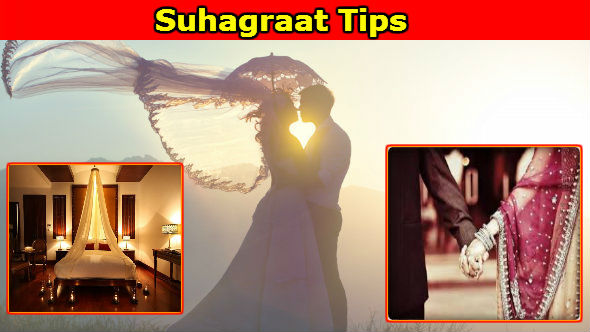 Suhagraat Tips in Hindi