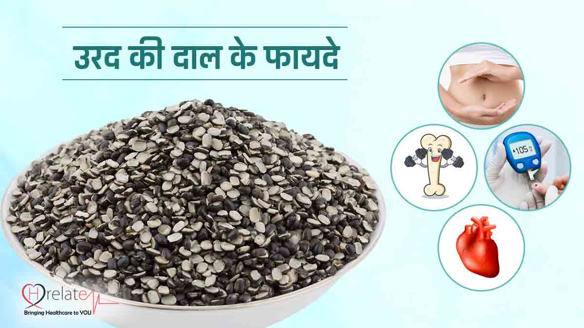 Urad Dal Benefits
