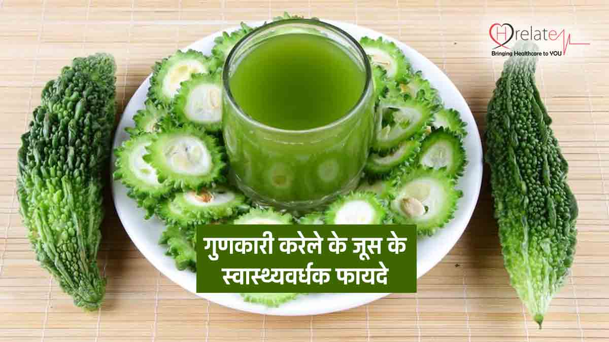 karela-juice-benefits
