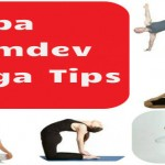Baba Ramdev Yoga Tips se Rakhe Apni Health ka Khayal
