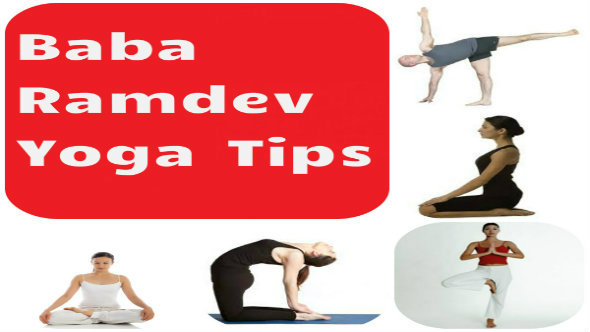 Baba Ramdev Yoga Tips
