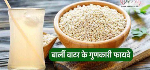 Barley Water Benefits