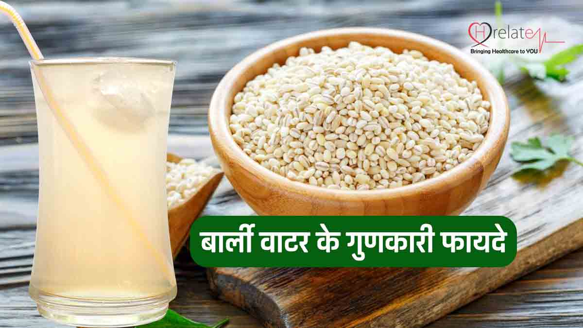 Barley Water Benefits