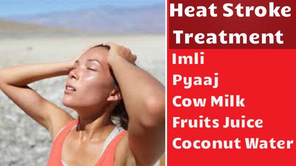 Heat Stroke Treatment