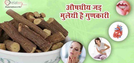Mulethi Benefits in Hindi