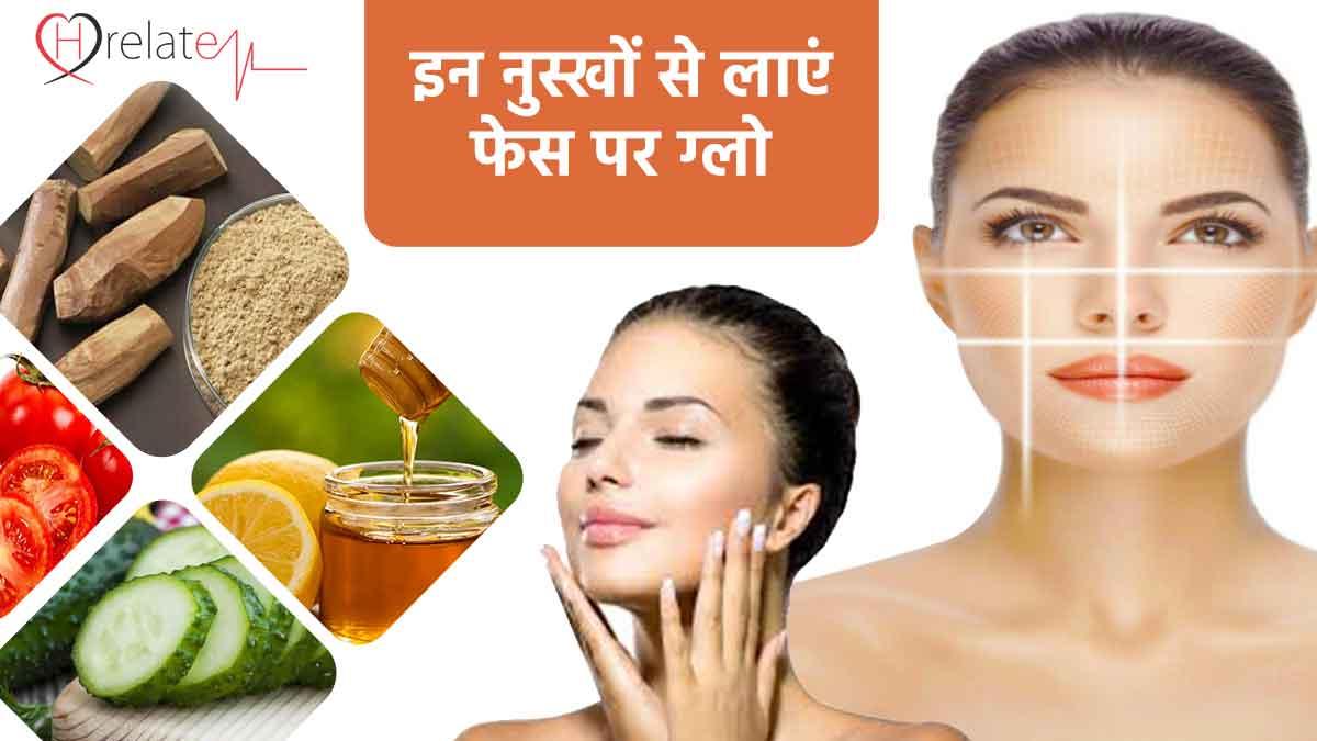 Face Glow Tips In Hindi
