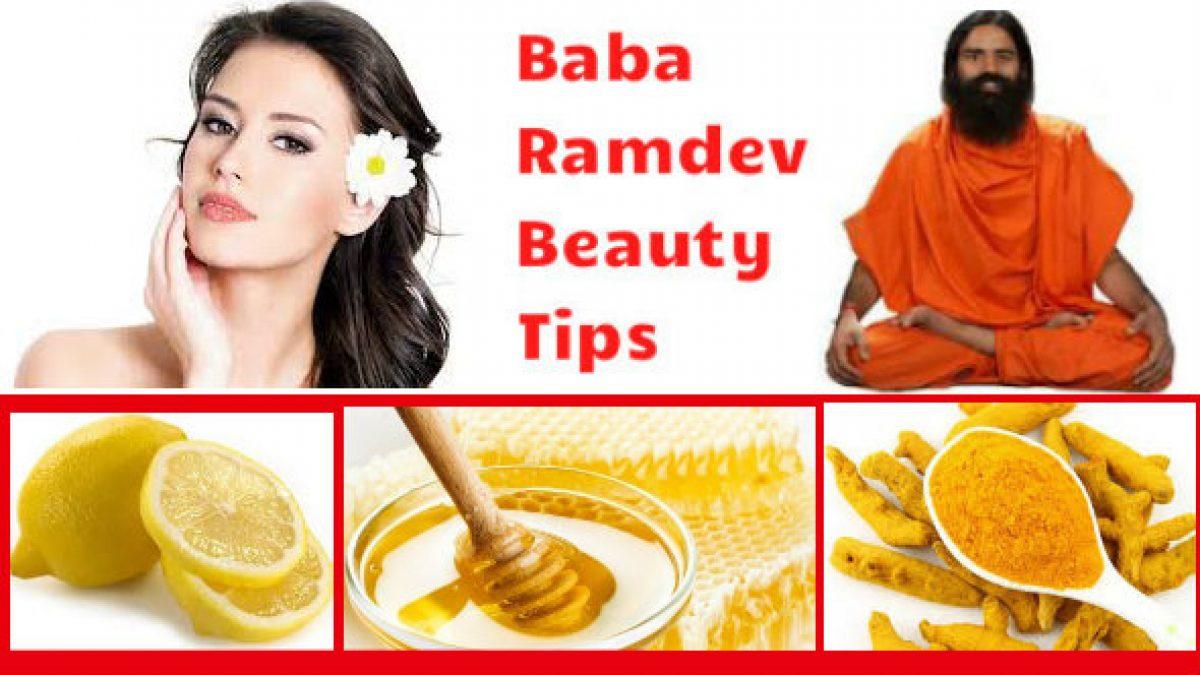 Baba Ramdev Beauty Tips - Sundarta Badhane Ke Liye Apnaye