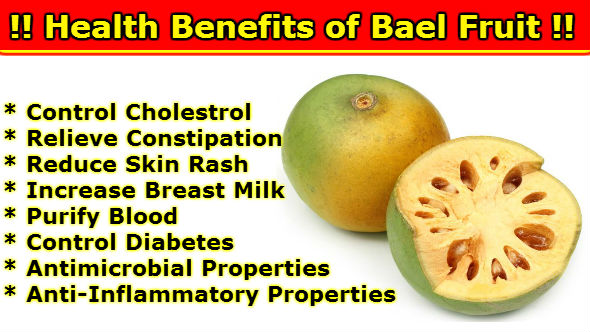 Bael Fruit Benefits in Hindi