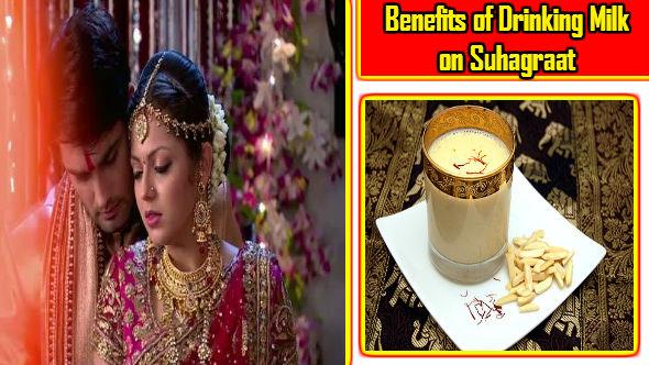 Benefits of Drinking Milk on Suhagraat