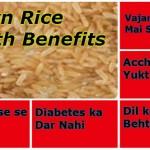 Brown Rice Health Benefits: Chawal Ke Lajawaab Fayde