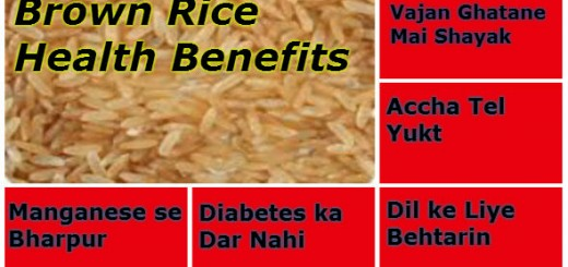 Brown-Rice-Health-Benefits