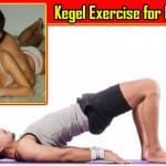 Kegel Exercises for Men, Purusho ki Sambhog Iccha Badaye